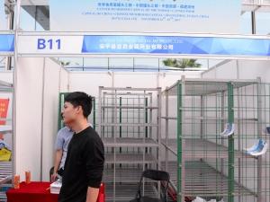 B11:安平县益昌金属网业有限公司 (3)
