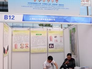 B12:上海松仕机械设备有限公司 (4)