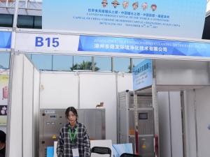 B15:漳州多路发环境净化技术有限公司 (3)