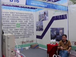 B16:安露来亚太中国有限公司 (6)