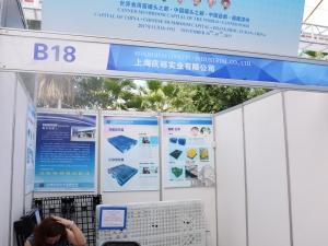 B18:上海庆裕实业有限公司 (5)