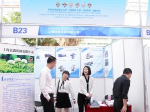 B23:上海洁淼机械有限公司 (3)