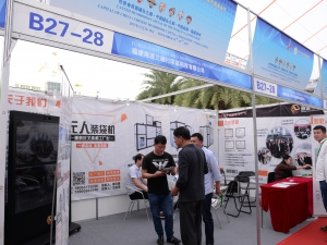 B27-28:福建海源三维打印高科技有限公司 (4)