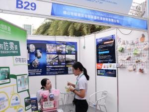 B29:佛山市顺德区合创新盈包装材料有限公司 (4)