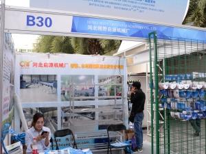 B30:河北博野启源机械厂 (3)