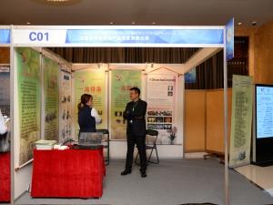 C01:大连信州食用菌产业开发有限公司 (3)
