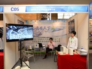 C05:常州市月仙冷藏设备有限公司 (2)