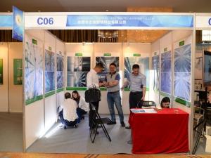 C06:东莞市志诚照明科技有限公司 (3)