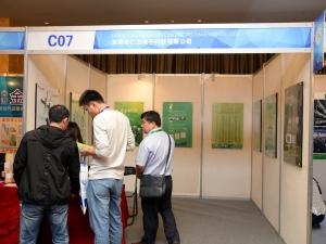 C07:东莞市仁杰电子科技有限公司 (2)