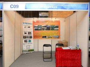 C09:上海凯摩空调工程技术有限公司 (1)