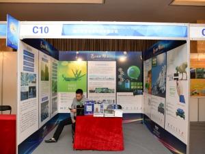 C10:浙江盾安机电科技有限公司 (2)
