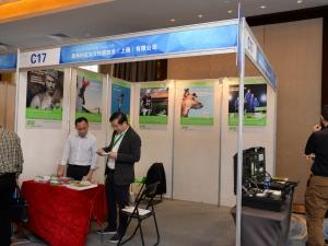 C17:奧地利益加義傳感技術(上海)有限公司 (4)