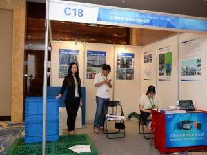 C18:上海派瑞特塑业有限公司 (2)