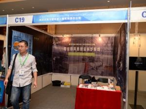C19:武汉天际冷暖设备工程有限责任公司 (2)