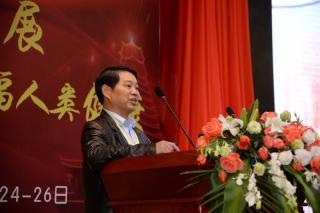 李顺祥:基于功能成分发掘的茯苓资源高效利用与可持续发展 (2)