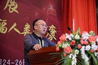 韩云:大健康产业背景下茯苓全产业链开发与探讨 (3)