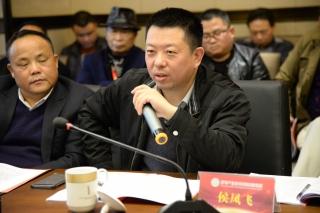 新当选专家委员会委员侯凤飞讲话 (2)