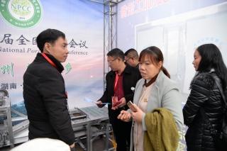 靖州县兴燥节能干燥设备科技开发有限责任公司 (2)