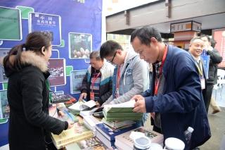 武汉方美电子商务有限公司 (1)