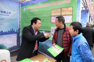 汉中庆瑞丰食药用菌科技有限公司 (5)
