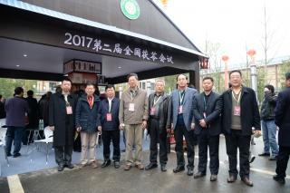 靖州县茯苓产业办公室 (10)