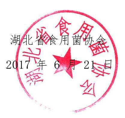 QQ截图20170708090851