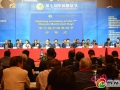 제7회 중국 버섯축제 짱쩌우에서 개최