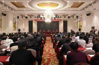 山东省食用菌协会召开第五届会员代表大会