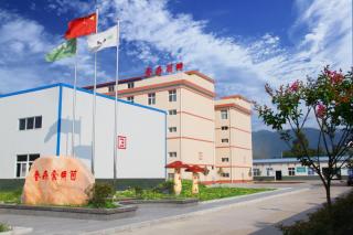 西乡县食用菌研究所召开2017年度工作总结会议暨2018年工作计划会议 ()