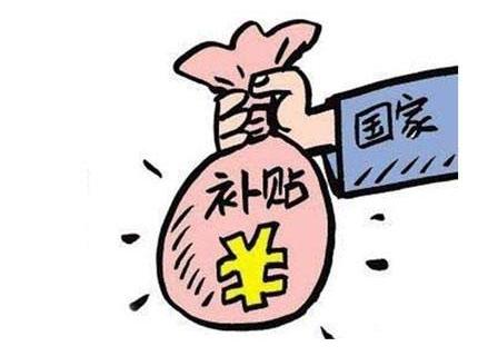 """财政部农业部关于全面推开农业""""三项补贴""""改革工作的通知"""