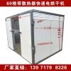 湖北逸村食用菌烘干机价格 小型羊肚烘干机厂家