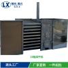 18格烘干机 食用菌烘箱 小型箱式烘烤设备热泵烘干箱