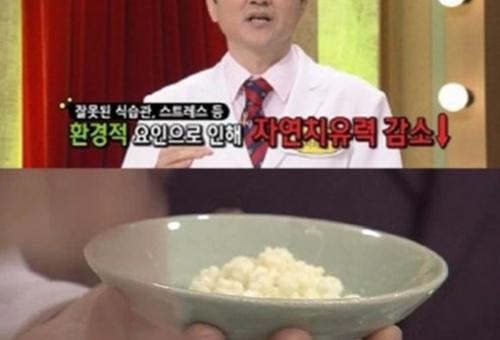 티벳버섯 우유 요구르트, 피부미용·변비에