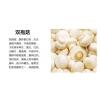 双孢菇品牌 口蘑生产厂家 白蘑菇厂家大批生产
