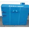 佳润机械 食用菌灭菌锅炉 蘑菇菌袋卧式常压锅炉