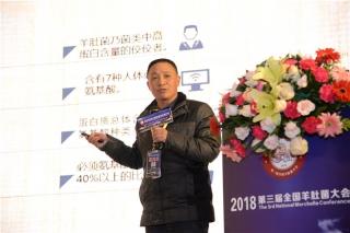 谭方河:中国羊肚菌人工栽培技术的应用现状、技术亮点及技术瓶颈 (4)