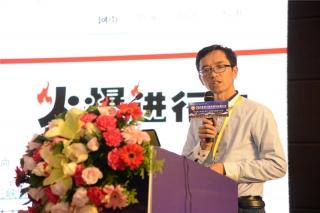 赵琪:羊肚菌四季栽培关键技术 (4)