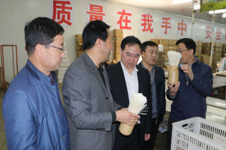 甘肃省科技厅副厅长傅小峰一行前往天水众兴基地调研
