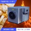 全自动化、PLC电脑温湿度控制竹荪烘干机