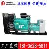 400kw玉柴柴油发电机YC6T660-D31