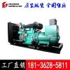 650kw玉柴柴油发电机YC6C1020-D31T3价格新疆