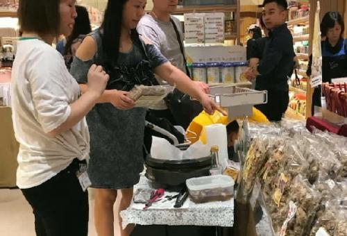 乾シイタケ輸出好調 香港など業務用に 1