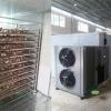 香菇高温热泵烘干设备