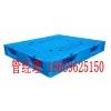 西宁塑料栈板批发|西宁栈板批发市场