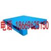 山西塑料卡板厂家|山西卡板|批发|价格|供应