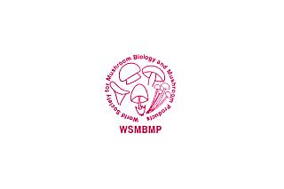 第九届世界食用菌生物学与产品大会第二轮通知 ()