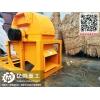 河南省木材碎木机操作方便价格实惠