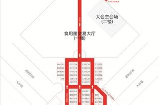 第一届中国(古田)食用菌大会展商名单及展位图 ()