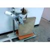 耀瀚牌FN600AC滑板式带纸条缝包机产品介绍