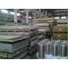 国标3003-O态铝板 LF21铝合金板 3A21铝锰合金板